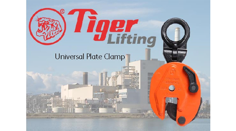 New Tiger Universal Plate Clamp